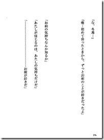 screenshot_2012_11_21T15_50_51 0900