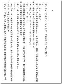screenshot_2012_11_21T15_56_59 0900