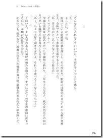 screenshot_2012_11_21T17_37_08 0900