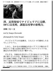 screenshot_2013_09_29T13_33_05 0900