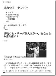 screenshot_2013_09_29T13_34_44 0900