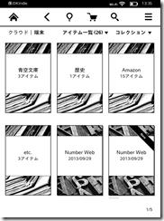 screenshot_2013_09_29T13_35_03 0900
