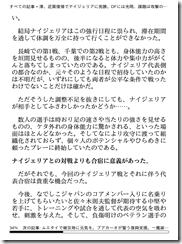 screenshot_2013_09_29T15_32_49 0900