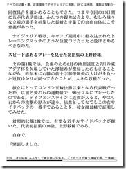 screenshot_2013_09_29T15_33_48 0900