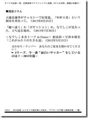 screenshot_2013_09_29T15_34_39 0900